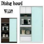 食器棚 レンジ台 完成品 引き戸 開梱設置付き