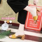 ミュール サンダル レディース オフィス シンプル 無地 チャンキーヒール 太ヒール ハイヒール スクエアトゥ 美脚 履きやすい 夏 シューズ 靴