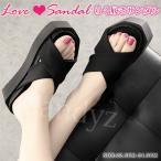 ミュール サンダル 厚底 レディース クロスベルト 黒 シンプル オフィス 夏 歩きやすい 痛くない 履きやすい 疲れにくい シューズ 靴