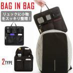 store-delight_c-bag-056