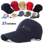 Cap - 帽子 キャップ メンズ 男女兼用 スポーツ アウトドア ベースボール ワークキャップ ぼうし 夏 50代 メール便のみ送料無料2♪8月10日から20日入荷予定