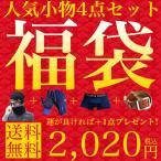 store-delight_c-fuku-010