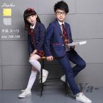 入学式 スーツ 男の子 子供スーツ フォーマル 子供服 女の