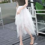 パニエ ボリューム 大人 バレエ ハロウィン 大人用 a チュチュ ロング コスプレ パニエ ドレス ミニ ライン 大きいサイズ スカート 黒 白 ウェディング チュチュ