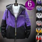 アウター 暖かい コート ジャケット 裏起毛 通勤 バイカラー 冬服 長袖 ジップアップ マウンテンパーカー メンズ パーカー フード付き カジュアル