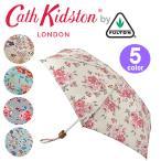 キャスキッドソン 傘 L521 9S3826 9S3825 S03838 9F3921 9F3979 折り畳み傘 かさ 雨傘 FULTON フルトン Cath Kidston ab-361800