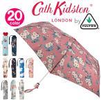 キャスキッドソン 傘 折り畳み傘 L768 かさ 雨傘 アンブレラ FULTON フルトン Cath Kidston ab-363400