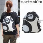 marimekko マリメッコ ナップサック 046454 SMART SACK リュック スマートサック バックパック リュックサック デイパック ag-1162