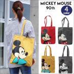 ディズニー ミッキー 90周年 バッグ D4367/4370/4361/4364 ミッキーマウス   ミッキー&ミニー誕生90周年 トートバッグ  Disney ag-1333
