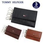 トミーヒルフィガー キーケース 31TL170003 クロコデザイン  プレートロゴ レザー 6連フック トミー TOMMY HILFIGER ag-1694