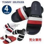 トミーヒルフィガー サンダル twDULCE2 TOMMY HILFIGER ダルシー シャワーサンダル メンズ レディース 男女兼用 ラバーサンダル スポーツサンダル  ag-2132