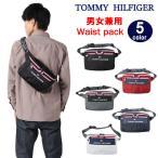 トミーヒルフィガー バッグ TH828A(TC090CT9) TOMMY HILFIGER ウエストバッグ ワンショルダー ボディバッグ メンズ レディース 男性 女性 男女兼用 ag-224400