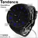 テンデンス 時計 TT560004 ブラック ブルー ガリバー スポーツ クロノ Gulliver Sport Chrono TENDENCE 腕時計 メンズ レディース ag-232800
