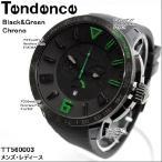 テンデンス 時計 TT560003 ブラック グリーン ガリバー スポーツ クロノ Gulliver Sport Chrono TENDENCE 腕時計 メンズ レディース ag232900