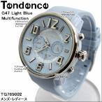 テンデンス 時計 TG765002 ライトブルー G-47 マルチファンクション TENDENCE G47 腕時計 メンズ レディース ag-233900