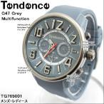 テンデンス 時計 TG765001 グレー G-47 マルチファンクション TENDENCE G47 腕時計 メンズ レディース ag-234000