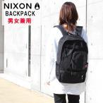 ニクソン リュック C2955 1148 NIXON Smith Backpack ALL BLACK nylon バックパック オールブラック デイバッグ リュックサック バッグ 男女兼用 ag-262700