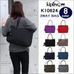 Kipling キプリング バッグ K10624 2way ショルダーバッグ 長方形型 HALIA トートバッグ ag-755900