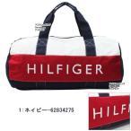 トミーヒルフィガー バッグ 6928342 6928341 ビッグボストン ラージサイズ ヒルフィガー刺繍ロゴ デザイン 2way ショルダー  メンズレディース ag-832000