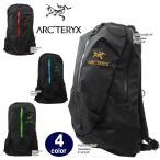 Arcteryx アークテリクス リュック バッグ 6029 アロー22 Arro22 Backpack デイバッグ リュックサック バックパック 男女兼用 ag-839500