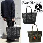 ポロ ラルフローレン ラージサイズトートバッグ ビッグポニー 刺繍 ハンド バッグ ラージサイズ Big pony Ralph Lauren ag-841100