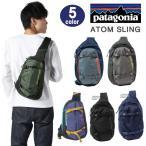 パタゴニア patagonia バッグ 48260 アトムスリング 8L ATOM SLING ワンショルダー ボディバッグ ag-853000