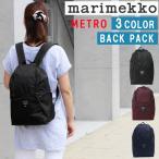 marimekko マリメッコ リュック 39972 METRO リュックサック ナイロン デイバッグ バックパック ag-856700