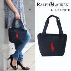 ポロ ラルフローレン  Ralph Lauren  バッグ  ランチバッグ 950252A ネイビーレッド  CLASSIC PONY LUNCH TOTE OS ランチトート ag-858300