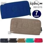 Kipling キプリング 財布  K15027 ラウンドWファスナー 長財布 長札 ag-862900
