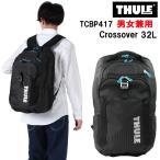 スーリー THULE バッグ リュック TCBP-417 Black 32L SWEDEN Crossover series Crossover 32L BackPack バックパック デイバッグ ag-863500