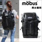 モーブス バッグ MBX-509N リュック リフレクター付き かぶせフック デイバッグ リュックサック バックパック mobus 男女兼用 ag-866900