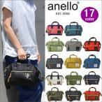 アネロ anello バッグ AT-H0851A がま口 ミニ ショルダーバッグ ハンドバッグ お揃い 親子 マザー ag-874500
