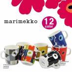 マリメッコ marimekko マグカップ 花柄 ウニッコ  陶器 食器  UNIKKO MUG CUP 63431 67304  250ml 北欧 お祝い ペア ag-881400