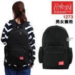 ショッピングマンハッタンポーテージ マンハッタンポーテージ リュック MP1273 BDWY Backpack BDWYバックパック  BLK リュックサック ag-887500