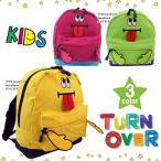 ターンオーバー バッグ リュック キッズ ベビー TURN OVER K-621 ハングリーペロちゃんデイパック ベロ Kids 遠足 子供 Sサイズ ag-888700