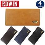 エドウイン EDWIN  財布 12289937 長財布 グレイン合皮 Wメタル 折り財布 エドウィン ag-903200