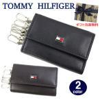 トミーヒルフィガー キーケース 31TL17X002 OXFORD オックスフォード プレートロゴ レザー 6連フック トミー TOMMY HILFIGER ag-932600