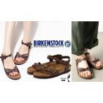 ショッピングバリ BIRKENSTCK ビルケンシュトック 靴  ビルケン BALIバリ085063 ダークブラウン 幅細ナロー  サンダル 幅狭タイプ