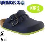 あすつく商品 BIRKENSTCK ビルケンシュトック 靴  ビルケン キッズ KAY カイ ブルー 1000084 子ども用 ボストン