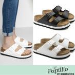 BIRKENSTOCK ビルケンシュトック 靴  Papillio パピリオ ARIZONA 1005075 1005074 プラットフォーム サンダル 白ブラック 黒 レディース