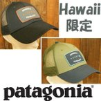 あすつく商品 Hawaii Patagonia パタゴニア メッシュキャップ  ハワイ限定 ホノルル限定HONOLULU日本未発売 Pataloha パタロハ 帽子 SURF サーフ