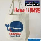 あすつく商品 Hawaii Patagonia  パタゴニア ホノルル キャンバス トートバッグ コットン ハワイ限定 ホノルル限定 日本未発売パタロハ Flying Fish Cotton