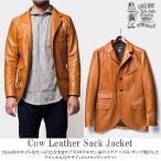 オルゲイユ 通販 ORGUEIL  OR-4056 Leather Sack Jacket レザーサックジャケット本革 ステュディオダルチザン 通販