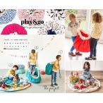 プレイアンドゴー play&go 2in1 Storage Bag&Playmat mini  お片付けバッグ プレイマット コンパクト収納 インテリア 雑貨 おもちゃ収納 100cm