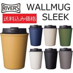 �������߲��� RIVERS��WALLMUG SLEEK ��С�������������ޥ� ���꡼��  ������� ���դ��ݲ� ���䥳�å�  �����ҡ� ������OK