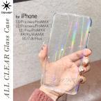 iPhone12 ケース iPhone12 mini Pro ケース iPhone11 ケース iPhone SE iPhone8 iPhone XR Xs MAX iPhone7 クリア おしゃれ
