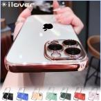 iPhone11 ケース iPhone12 ケース iPhone SE iPhone8 iPhone7 アイフォン 11 SE ケース 耐衝撃 iPhoneケース スマホケース