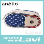 anello - アネロ anello  ZH-E0212-USA スニーカー型 ペンケース コスメポーチ マルチ小物入れ ラッピング無料