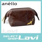 anello - アネロ anello  ZU-D0702-BR ネコシルエット型押し ワイヤーポーチ 小物入れ