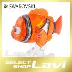スワロフスキー SWAROVSKI 5252051 Disney Nemo ディズニー ファインディング・ドリー ニモ カクレクマノミ クリスタル フィギュア 置物 ラッピング無料